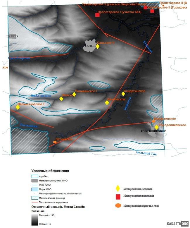 Карта остаточного рельефа с нанесенными тектоническими блоками