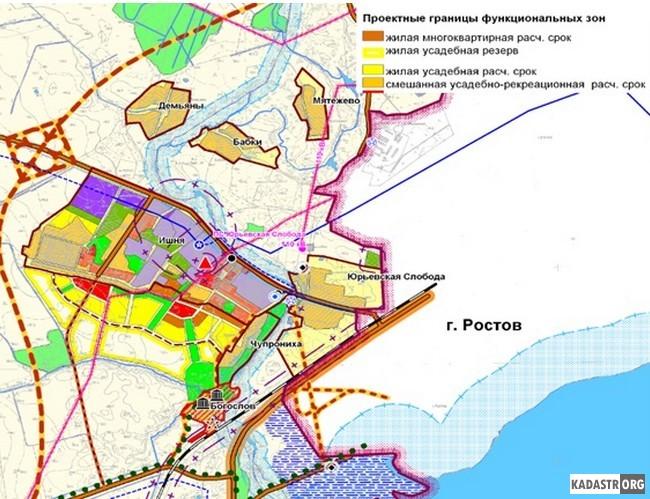Предложение по включению  поселка Ишня в перспективную структуру города Ростова