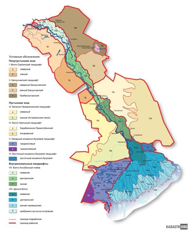 Физико-географическое (ландшафтное) районирование Астраханской области