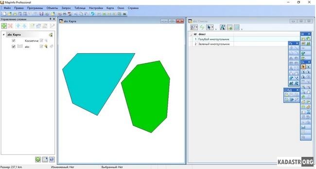Пример преобразования слоев  из ГИС MapInfo в SVG - формат