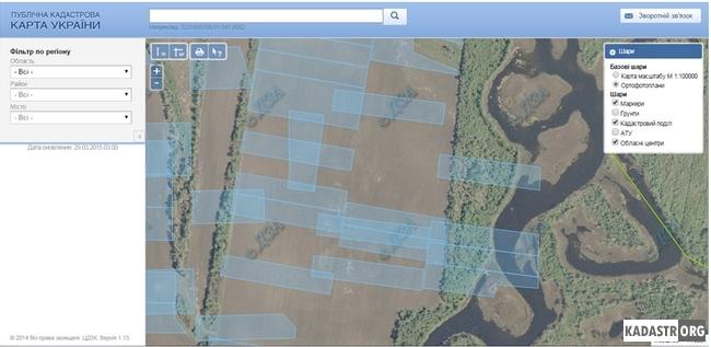 Пересечение границ земельных участков с другими участками
