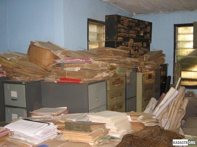 Архивы кадастровой службы Нигерии
