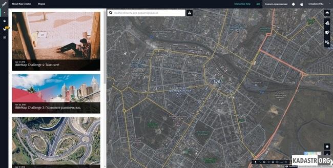 Интерфейс картографического сервиса Map Creator