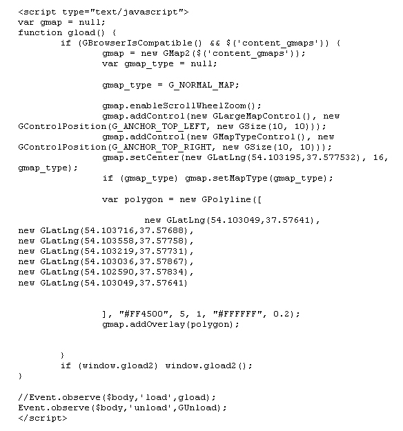 Код скрипта